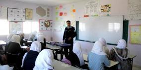 التوعية الشرطية تستهدف 180 طالب وطالبة في مدارس رام الله