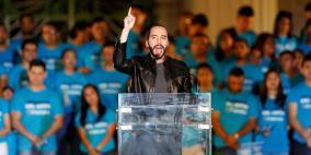 فلسطيني مرشح بقوة لرئاسة السلفادور