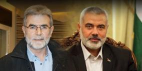 النخالة وهنية يغادران غزة إلى مصر