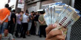 المالية: رواتب الموظفين غداً في البنوك