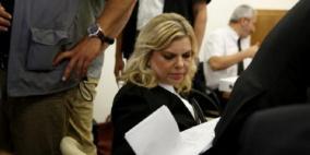 مطالبة بإدانة جنائية لزوجة نتنياهو