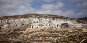 مخطط إسرائيلي للاستيلاء على ألف دونم في القدس