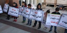 """1700 أسرة شهيد تناشد الرئيس عبر """"راية"""": فقدنا لقمة العيش"""