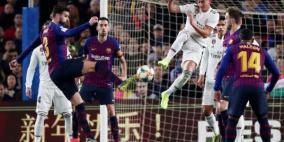 ريال مدريد يقتنص تعادلا ثمينا من برشلونة