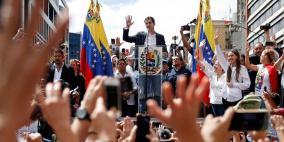 أوروبا وأميركا اللاتينية تجتمعان في الأوروغواي للبحث في الأزمة فنزويلية