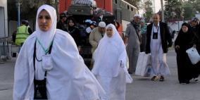 بعد 4 سنوات.. أول فوج لمعتمري غزة يغادر صباح الأحد