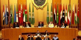 مؤتمر عربي لتعزيز التضامن ومواجهة التحديات