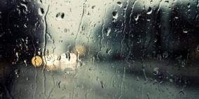 الطقس: زخات متفرقة من الأمطار اليوم وغدا
