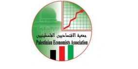 جمعية الاقتصاديين الفلسطينيين تنتخب مجلس إدارة جديد