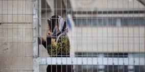 حملة عبر مواقع التواصل الاجتماعي لإنهاء الاعتقال الإداري للأسيرات