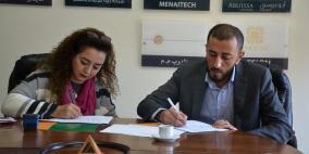 شركة بلو وإنجاز فلسطين توقعان اتفاقية تطوير وشراكة