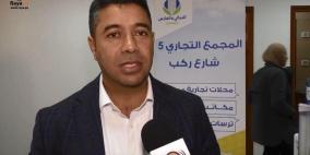 النبالي والفارس للعقارات ينظم حملة للتبرع بالدم في مقر الشركة بمدينة البيرة