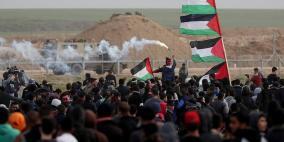 هيئة مسيرات العودة: غزة لن تهدأ أبدا