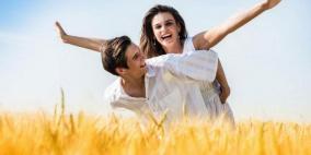 8 طرق بسيطة وسهلة لتصبح أكثر سعادة