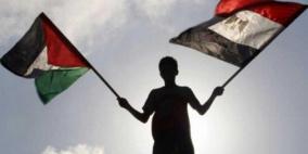 الرئاسة تدين الهجوم على الجيش المصري