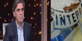 """أين وصلت جهود """"الإنتربول"""" للقبض على محمد رشيد ووليد النجاب؟"""
