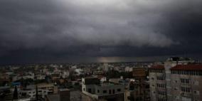 تطورات الحالة الجوية في اليومين القادمين