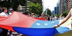 نواب اوروبيون أبعدوا من فنزويلا يريدون العودة اليها عبر كولومبيا