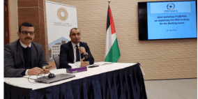 وحدة المتابعة المالية وسلطة النقد الفلسطينية تعقدان ورشة إفهام للقطاع المصرفي حول عملية التقييم الوطني للمخاطر