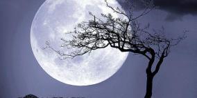 """العالم على موعد مع ظهور """"القمر الثلجي العملاق"""" اليوم"""