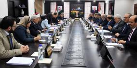 مجلس الوزراء يدعو إلى إحياء وتفعيل شبكة الأمان المالية العربية