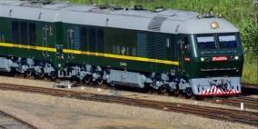قطار كيم