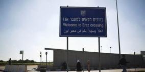 الاحتلال يزعم إحباط تهريب معدات عسكرية لغزة