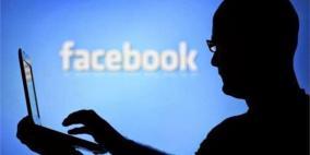 """كشف ملابسات سرقة حساب """"فيسبوك"""" يحوي 2 مليون متابع في الخليل"""