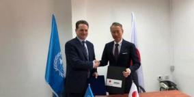 اليابان تقدم تبرعا بقيمة 23 مليون دولار للأونروا