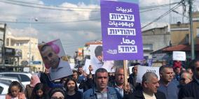 """تظاهرة في الطيرة احتجاجا على تفشي """"العنف والجريمة"""""""