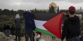 الخارجية: المجلس التنفيذي لليونسكو يعتمد قرارين لفلسطين المحتلة