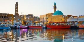 ميناء عكا