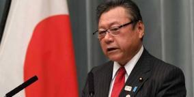 """توبيخ وزير ياباني """"تأخر 3 دقائق"""" عن اجتماعه"""