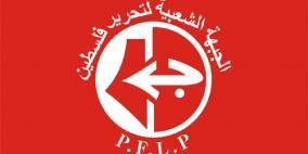 الشعبية: بذلنا جهودًا كبيرة لوقف التظاهرة الداعية لرحيل الرئيس