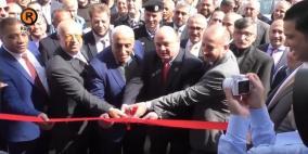 افتتاح فرع البنك الاسلامي العربي في مدينة اريحا