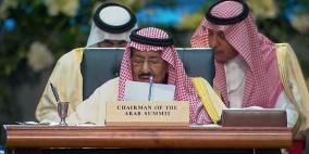 الملك سلمان يشيد بالعلاقات بين العالم العربي والأوروبي