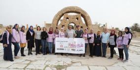 مشروع شطحة يفتح أفقا جديدا في حياة الفتيات المقدسيات