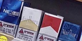 """ما صحة الأنباء عن ارتفاع أسعار """"دخان اللف""""؟"""