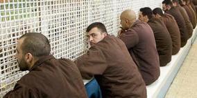 هآرتس: قادة حماس في السجون يعلنون عزمهم على الاستقالة