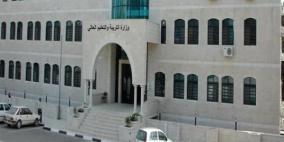 تصريح هام من وزارة التربية بخصوص طلبات التوظيف