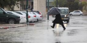 الطقس: منخفض جوي يؤثر على فلسطين