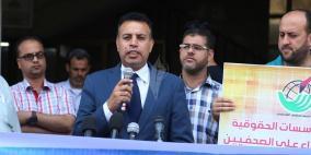 """الهيئة المستقلة لـ""""راية"""": سجلنا اعتداءات بالضرب على نشطاء فتح بغزة"""