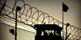 يواجهون أوضاعا صحية خطيرة: 7 أسرى يواصلون الإضراب عن الطعام