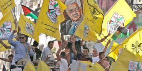 """قائمة """"فتح"""" تفوز بانتخابات نقابة الأطباء الفرعية في القدس وأريحا"""