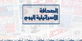 عناوين الصحف والمواقع الاسرائيلية اليوم