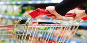 الإحصاء: إنخفاض طفيف في أسعار المنتج خلال الشهر الماضي