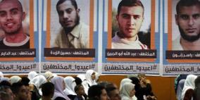 محدث- مصر تسلّم المختطفين الأربعة لحركة حماس