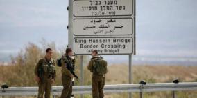 الاحتلال يعتقل شقيقين من جنين على معبر الكرامة