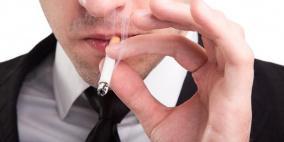 """الإقلاع الفوري عن التدخين يحد من """"مرض مستعصٍ"""""""