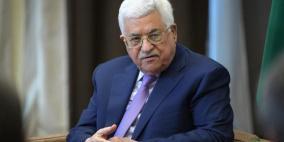 الرئيس عباس يصدر مرسوما بإعلان حالة الطوارئ 30 يوما